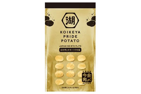 《コイケヤ》-KOIKEYA-PRIDE-POTATO-今金男しゃく-幻の芋とオホーツクの塩