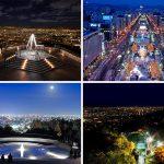 「夜景サミット2018 in 札幌」にて、札幌市が「日本新三大夜景都市」に再認定。